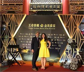中國抵制金馬獎 AIT發文力挺美國電影參展