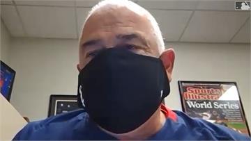 白襪總教練咳嗽鼻塞 於球隊住宿飯店內緊急隔離