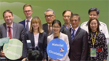 循環經濟高峰會「各國駐台代表交流」點亮台灣循環經濟新價值!