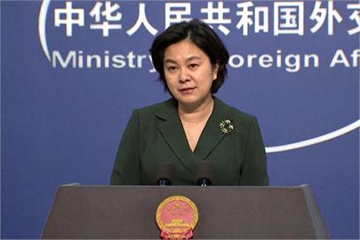 快新聞/重彈一中老調 華春瑩:「中國同意下」 世衛3次向台灣通報疫情
