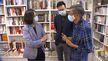 快新聞/蔡英文造訪「銅鑼灣書店」 重申「專案工作小組」挺香港