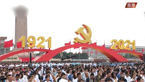 中國百年黨慶大肆鋪張宣揚國威 習近平嗆「不容外來勢力欺凌壓迫」