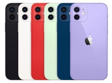 iPhone12系列「跳水王」是這款!價格下殺最低2萬有找