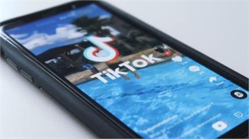 反制川普逼賣TikTok 北京祭新出口禁令 要賣得先獲中方點頭
