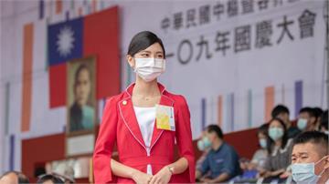 別再叫「金釵」!蔡英文PO文為女性發聲