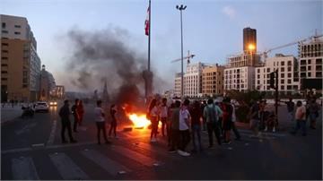 幣值貶值7成、失業率飆至35%!黎巴嫩民眾上街抗議