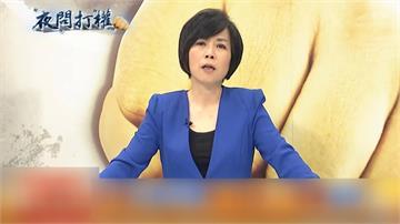 炒作遭政治打壓後...黃智賢新節目落地中國!網諷:傑出的一手