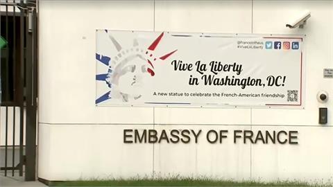 澳洲取消潛艦合約 法國召回大使後續批美澳說謊