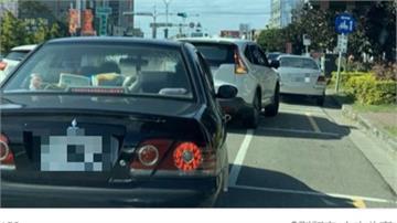 有車位怎麼不停?網友嘲諷苗栗國:繳罰單才大氣