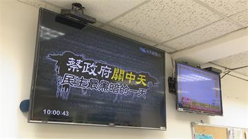 中天新聞台換照失敗 蔡衍明轟政治操作 館長:先檢討自己 NCC 給公廣集團新聞頻道機會