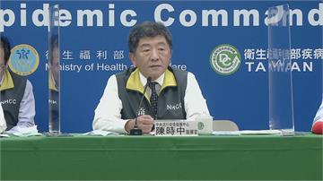快新聞/「秋冬專案」研議特定場所強制戴口罩 陳時中:下週三公布