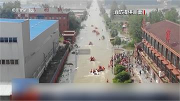 中國暴雨成災!清江河上游大面積土石流 堰塞湖恐隨時潰堤