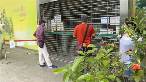 8.8萬份紓困金匯票開放兌換  郵局讚民眾防疫自律