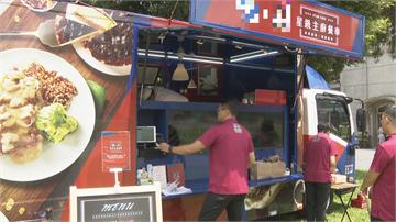 福樂、桂格攜手星級主廚 展開餐車公益巡迴