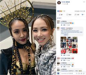 鄧紫棋PO與蔡依林「爆乳自拍」!粉絲:最夢幻組合