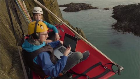 挑戰再「遠」都能辦公! 客服員坐上面海峭壁