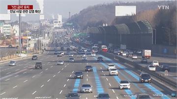 南韓再增389確診 政府籲農曆年用「心」團聚勿返鄉
