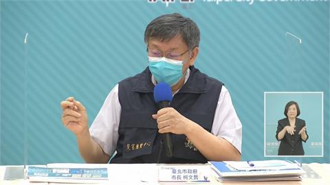 快新聞/長照機構群聚27確診釀7死!柯文哲:工作人員優先打疫苗