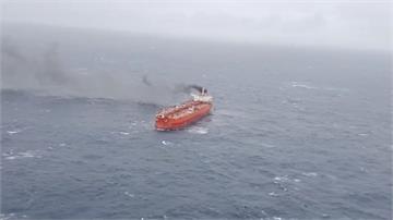 外籍油輪蘭嶼外海起火 海巡獲報馳援