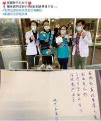快新聞/五金行暫停營業不怪醫院 掏腰包送飲料慰問醫護 網友讚:很棒的逆勢行銷
