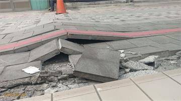 又地震了? 花蓮一心街地磚突隆起爆裂