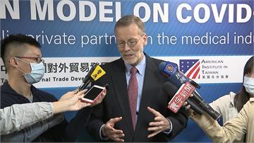 印太商論壇台灣首登台 酈英傑:台灣模式粉絲