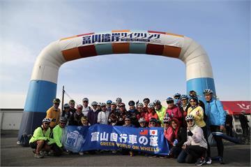 劉麗珠、杜綉珍參加富山灣自行車節 推廣台日單車交流