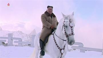 北朝鮮官媒報導:金正恩周三回覆敘利亞總統賀電