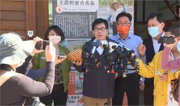 快新聞/楊志良批染疫醫師未照SOP 陳其邁:嚴重打擊士氣