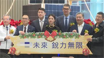 國際車廠加碼投資台灣 有望年創12億產值