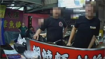 桌椅擺到馬路上被開單 高雄知名吐司店員工「推桌又嗆警」