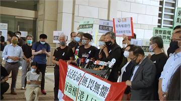 港民主派15人被控非法集會 將延後審理