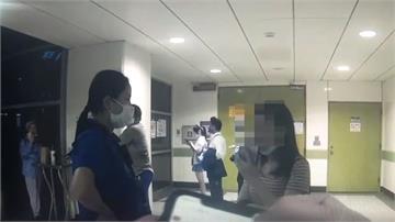 北捷服務台借充電線被拒 女子竟持手提袋砸警
