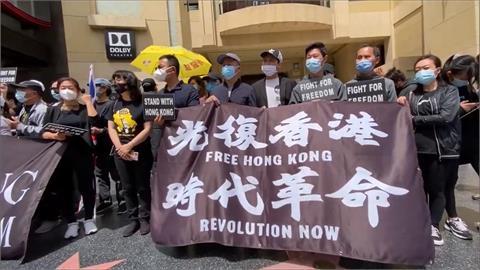 93奧斯卡/香港民主人士應援紀錄片《不割席》 星光大道上演反送中