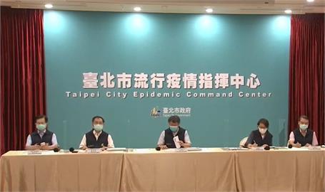 快新聞/士林某護理之家爆47人確診已3死 市府要查是否隱匿疫情