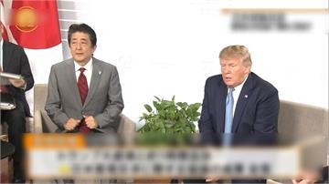 快新聞/與川普熱線半小時! 安倍晉三告知請辭首相「盼美日續緊密合作」