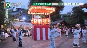 日本連假結束確診暴增!專家建議再度發布緊急事態