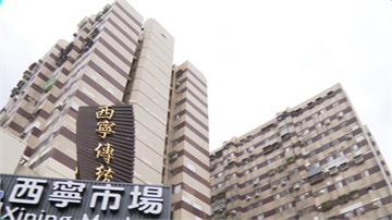 """""""靈異大樓""""之西寧國宅 2024將原地重建"""