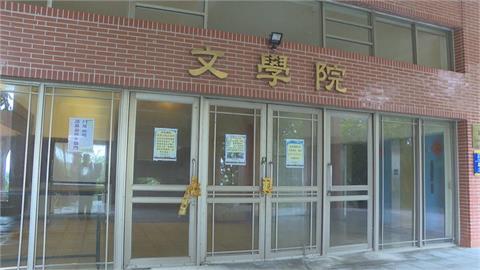 快新聞/中山大學「課程涼到要蓋被」惹議 校方召開委員會檢討教師適任性