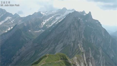 國慶影片出包!玉山空拍畫面竟變瑞士高山 外交部道歉:將究責