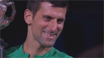 網球/喬科維奇累積310週球王 追平費德勒史上紀錄