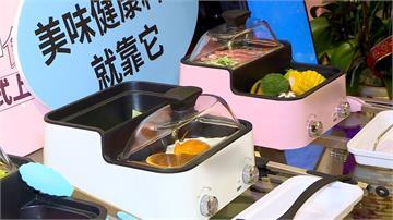 「即食鍋」快速烹煮!電商平台鍋具類業績大增