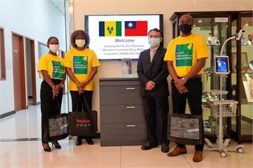 跨國合作拚防疫!泰博科技與聖文森、格瑞那丁簽快篩試劑協議