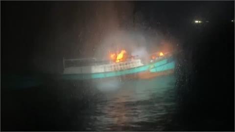 宜蘭外海大火吞噬漁船   粉鳥林釣客落海失蹤!
