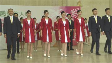 防疫戴口罩「以眼神傳達溫暖」中國國慶禮賓亮相 還具備這能力...