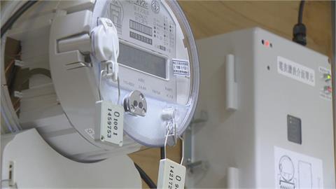快新聞/減緩尖峰時段用電! 台電研議即時電價朝「分三級、價差拉大」規劃