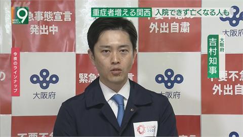 日本疫情繼續燒 首相菅義偉擬延長緊急事態