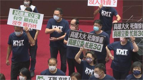 快新聞/藍營立院喊「散會救高雄」 時力黨團轟:別把惡火事件當政治操作工具