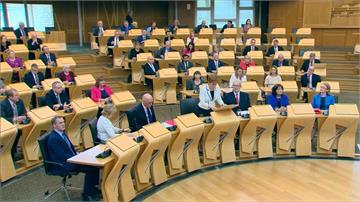 2021年蘇格蘭二次獨立公投 盼年底訂框架法案