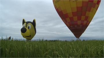 賞美景不用跑台東!宜蘭冬山也有熱氣球嘉年華